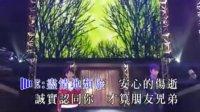 【VCD】Uni-Power 大合唱会  环球群星 VCD1
