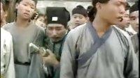1987版武林争霸 01