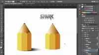《UI设计路程》PS绘制铅笔icon(投影、图层样式、技巧)—邵飞讲解