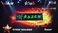 cnFrag.com - StarsWar8电子竞技厂商突出贡献奖颁奖