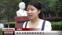 德阳外国语学校今年高考再传喜报