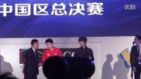 SKY李晓峰获得WCG中国区名人堂荣誉