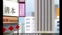 中日交流标准日本语初级第3课