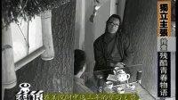 路学长-残酷青春物语_MPEG