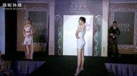 2012薇妮体雕时尚发表会(台湾站)