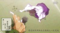 【Towiko 】花牌情缘动画纪念作——那一天所感知的热情与梦想