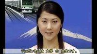 新版中日交流标准日本语初级第1课