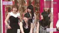 ℃-ute 「悲しき雨降り」 MUSIC JAPAN 20130718 トーク付