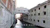 漫游威尼斯