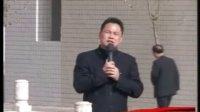 一横彬县范公中学感恩演讲(中)