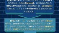 西安电子科技大学—计算机病毒原理及维护02