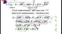 04 NCTU OCW 数字电路设计 Digital logic Circuits Design