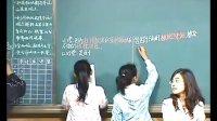 【高清視頻】地理七年級新津縣五津中學尹芳板塊的運動