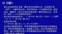 1.2.计算机网络体系结构