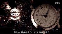 天梭160周年短片中文字幕版