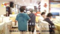 重庆生日摄像,寿宴摄像,个人摄像系列