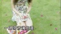 李谷一《绒花》