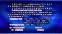 张云-09《最新会计准则解读与应用》