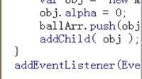 8月1日Flash AS3.0脚本 《用类实现线条移动》主讲 行走老师