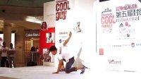 2013男士健康COOL GUY北京海选花絮