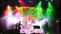 小虎队.-.[1995年虎啸龙腾狂飙演唱会.disk1].演唱会