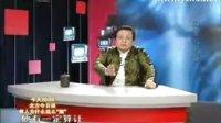 20100525老梁看电视:双面人刘备—月落无声网
