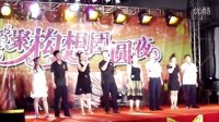 2011年构想中秋晚会部份节目2