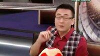 20100629-球赛与爱情的关系密切(许子东.竹幼婷)