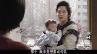 bayan520】韩国电影—宝贝和我 高清