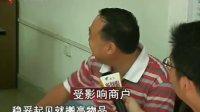 韶关:洪水涌入市区 多路段被淹没 130818 广东新闻联播