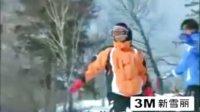 央视单板滑雪教程_08_落叶飘