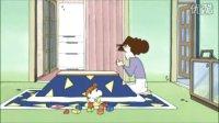 554-01-かあちゃんは子育て中だゾ