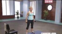 10 Pound Slimdown Xtreme_01 - Total Body Circuit