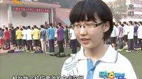 河北电视台《民生6号线》20130817