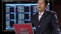 2010年3月13日-CCTV证券资讯-投资我主张