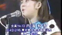 おニャン子クラブ  会員番号の唄 live