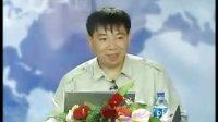 GH0107跟毛泽东学决策(一)0101