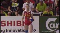 2010瑞士女排精英赛 半决赛 中国VS俄罗斯 第一局