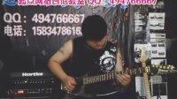 天空之城 摇滚 电吉他 吴琳 敦化