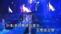 【VCD】Uni-Power 大合唱会  环球群星 VCD2