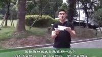 大挑战 Quest China 第二集
