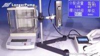 微量注射泵TJ-2A的使用-分配灌装模式操作
