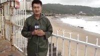 20130814广东尤特追风(阳江沙扒镇出镜10时)