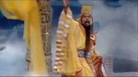 西游记  大圣歌(86版)