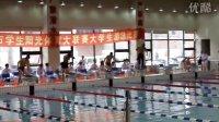 2010上海市高校大学生游泳比赛