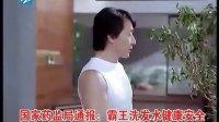 大型电视人文纪录片《西湖》第四集:湖山晴雨