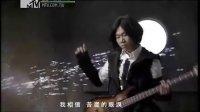 五月天-OAOA-2011-追梦3DNA-MTV