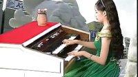电子琴-迟来的爱