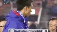 热烈庆祝中国足球男子国家队荣获2010年东亚四强赛冠军