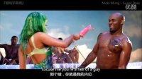 【喵呜字幕】极品麻辣鸡 快嘴饶舌 Super Bass 情歌也能这么女王霸气!中英字幕